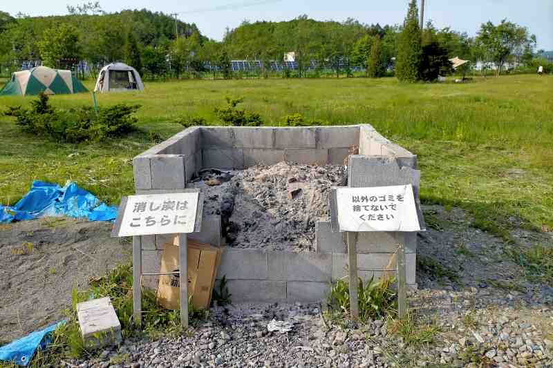 栗山さくらキャンプ場の炭捨て場