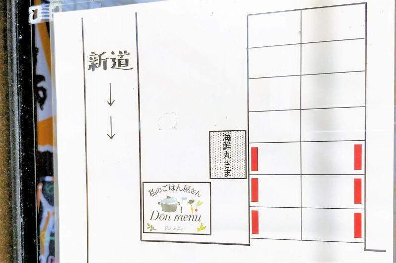 ドンムニュの駐車場配置図