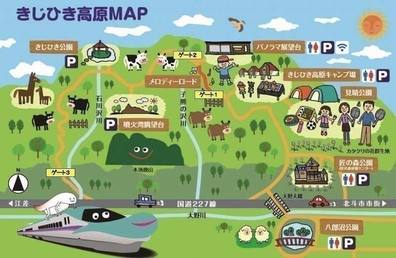 きじひき高原MAP