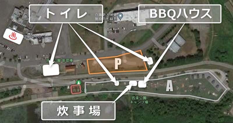 皆楽公園キャンプ場Aサイトの設備配置図
