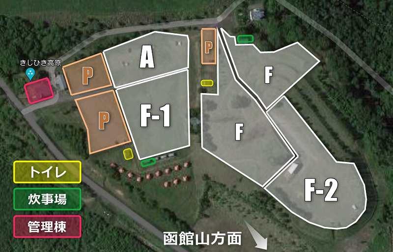 きじひき高原キャンプ場の全体図