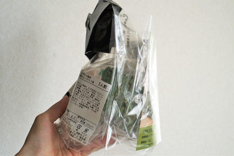 【Kit Oisix(キットオイシックス)】さばと野菜のグリル・カレーピラフ風(2人前)のミールキットを、手に持っている様子