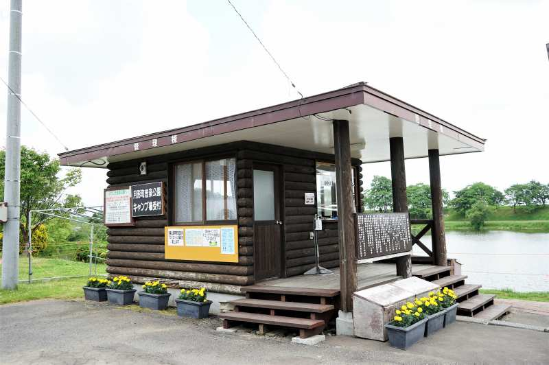 皆楽公園キャンプ場の管理棟