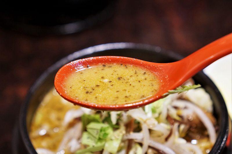 橙~オレンジのカレーラーメンのスープ