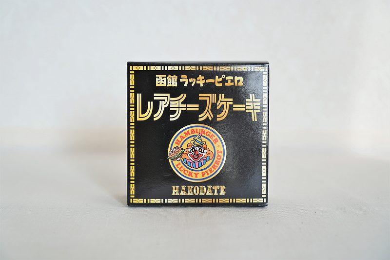 函館ラッキーピエロのレアチーズケーキがテーブルに置かれている
