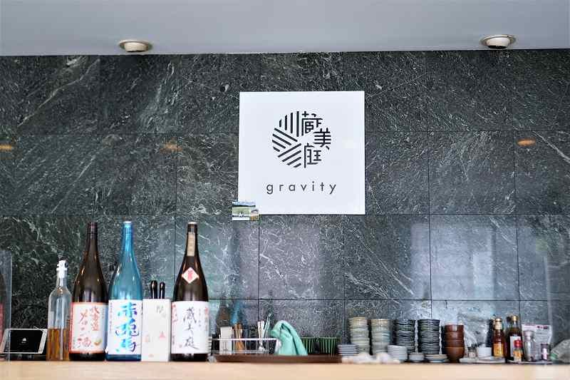 お店のアイコンが貼られた蔵美庭 gravityの内観