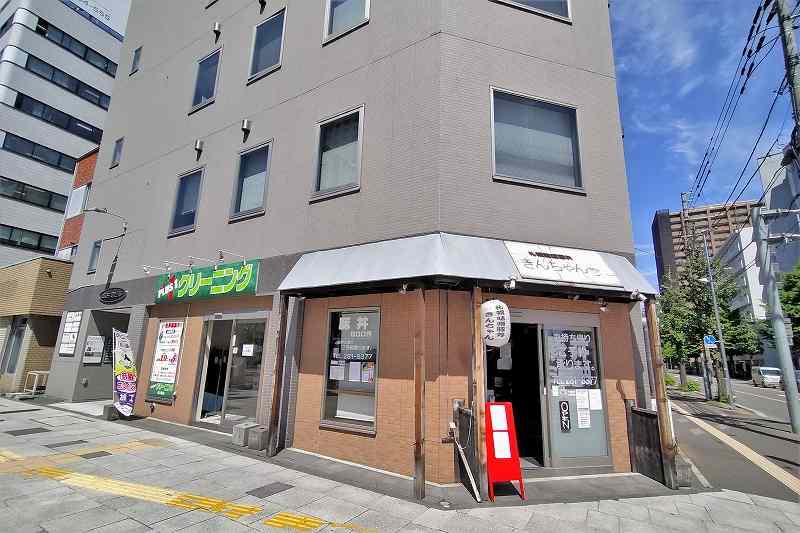 札幌味噌豚丼 きんちゃんが入るビルの外観