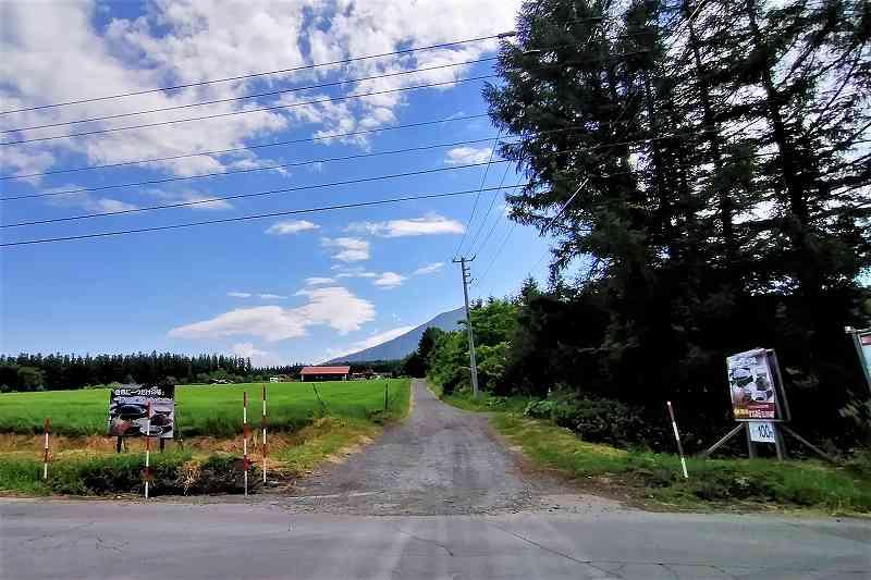 星に手のとどく丘キャンプ場の入口