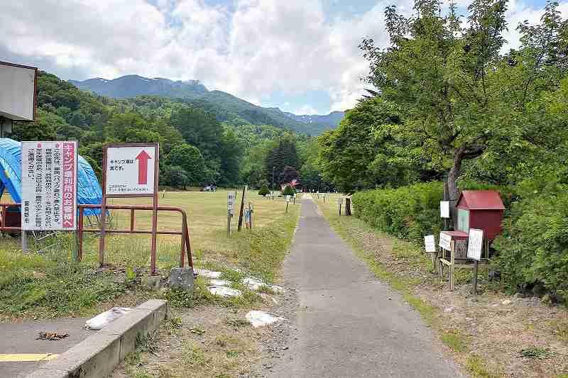 山部自然公園太陽の里の通路