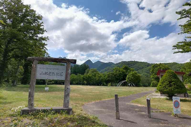山部自然公園太陽の里キャンプ場入口
