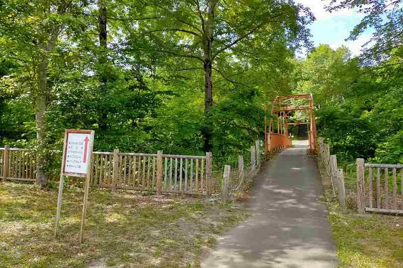山部自然公園太陽の里キャンプ場の橋