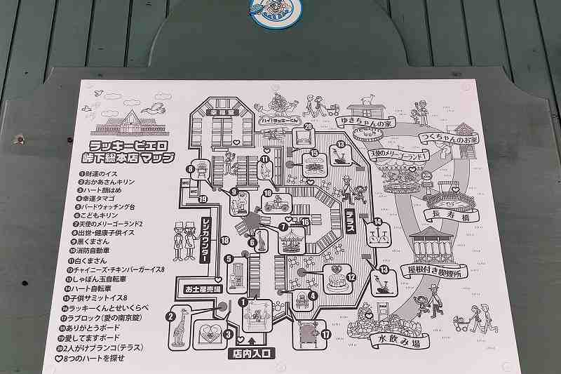 ラッキーピエロ 峠下総本店のマップが壁に貼られている
