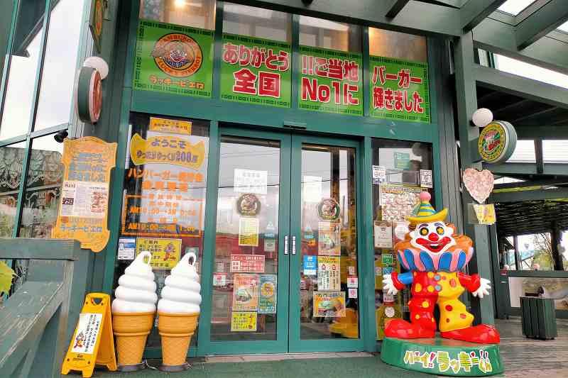 グリーンで統一された「ラッキーピエロ 峠下総本店」の入口外観