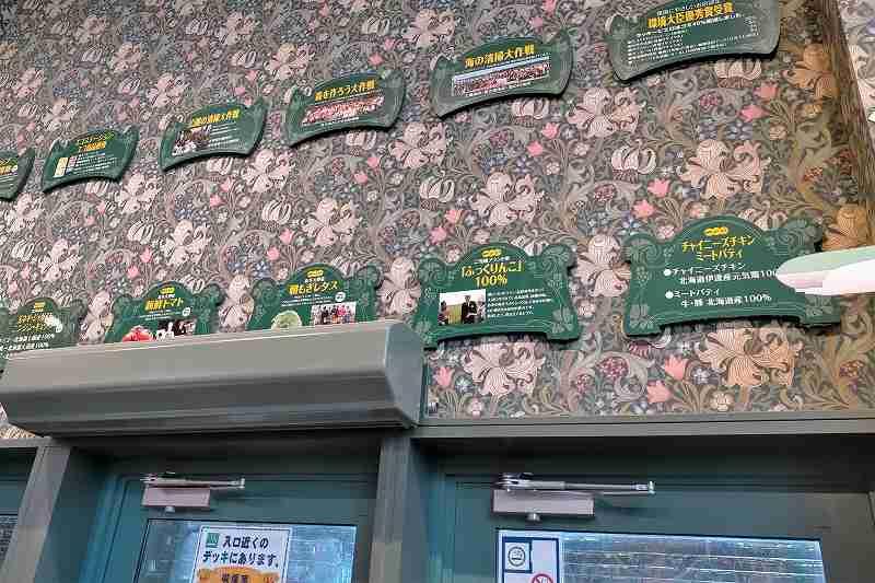 ラッキーピエロの店内貼られている食材の産地案内