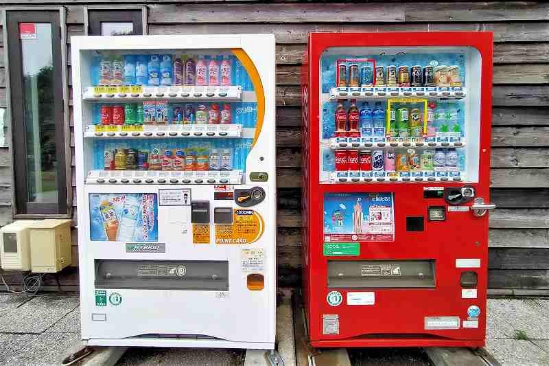 戸井ウォーターパークの自動販売機