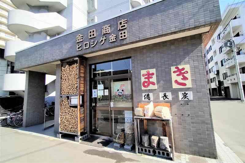 金田商店の店舗外観