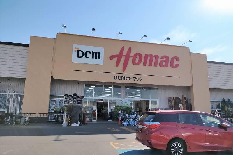 ホーマック菊水元町店の外観