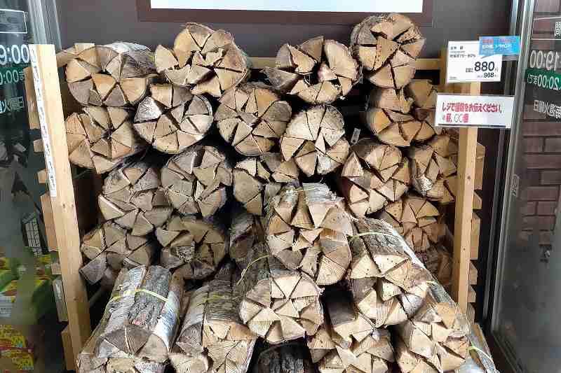 ホーマック元町店アウトドア館の薪