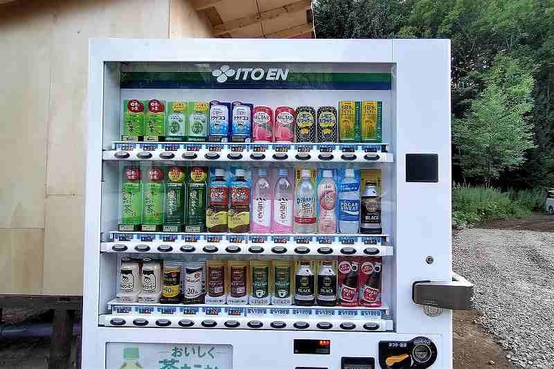 晴好雨喜の自動販売機