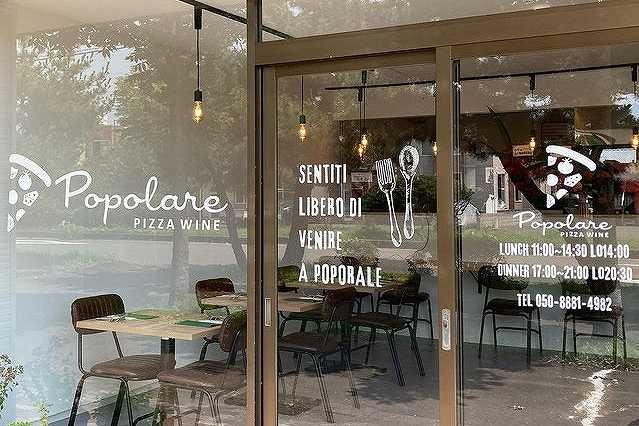 ピッツェリアポポラーレの店内