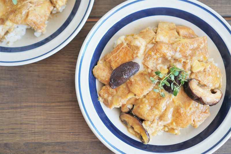 「しいたけと油揚げの卵とじ丼」がテーブルに置かれている
