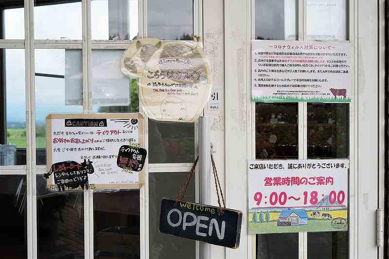 レークヒルファームのカフェ入口外観