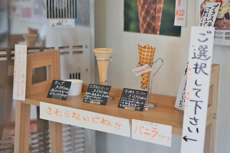 ソフトクリームのカップとコーンが棚に置かれている