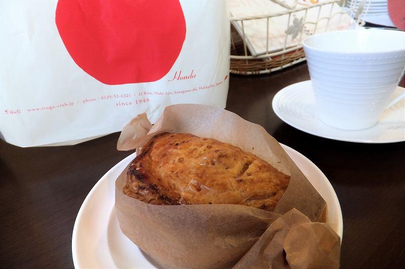 ほんだのアップルパイとコーヒーがテーブルに置かれている