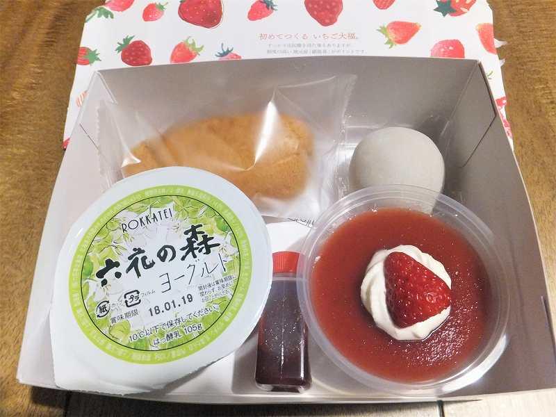 苺のスイーツ4個が箱に入れられ、テーブルに置かれている