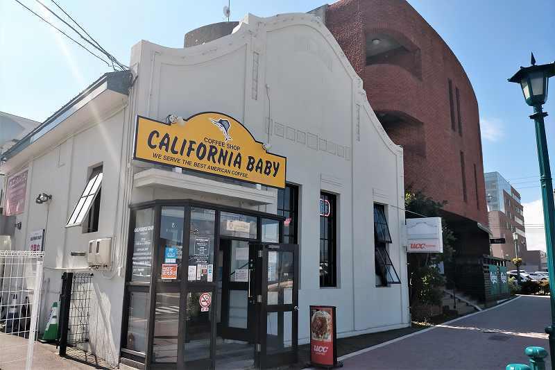 カリフォルニアベイビーの店舗外観