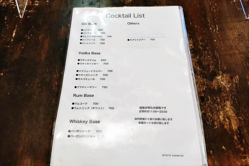 カリフォルニアベイビーのアルコールメニュー表