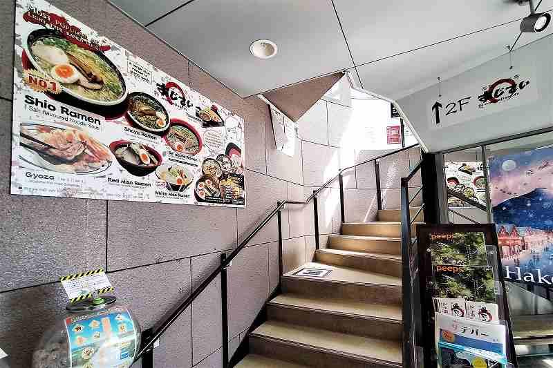 あじさい本店の 1階から2階に続く階段